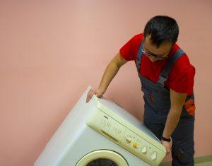 Фото выкуп стиральных машин дорого
